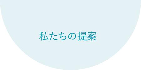 teian_circle