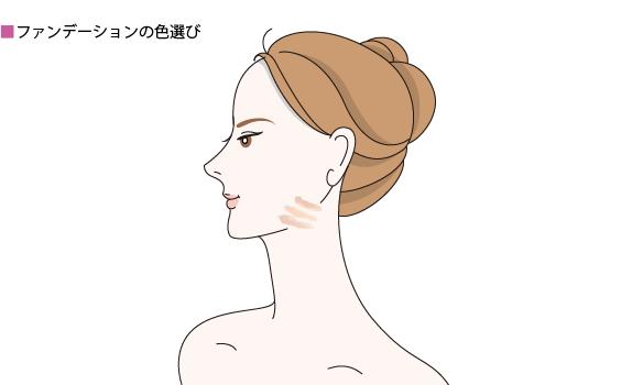 pc_makeup06_001
