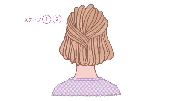 pc_haircare10_002