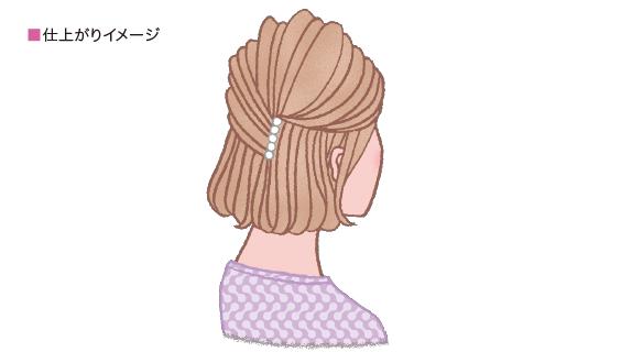 pc_haircare10_003