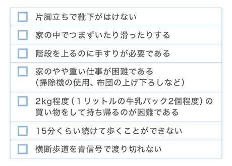 hw_rest05_002