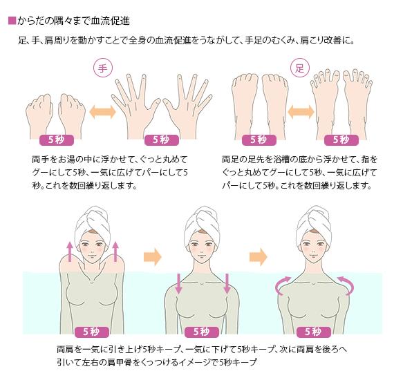 pc_bodycare16_001